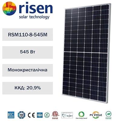 Комплект мережевої сонячної електростанції потужністю 25 кВт - 1