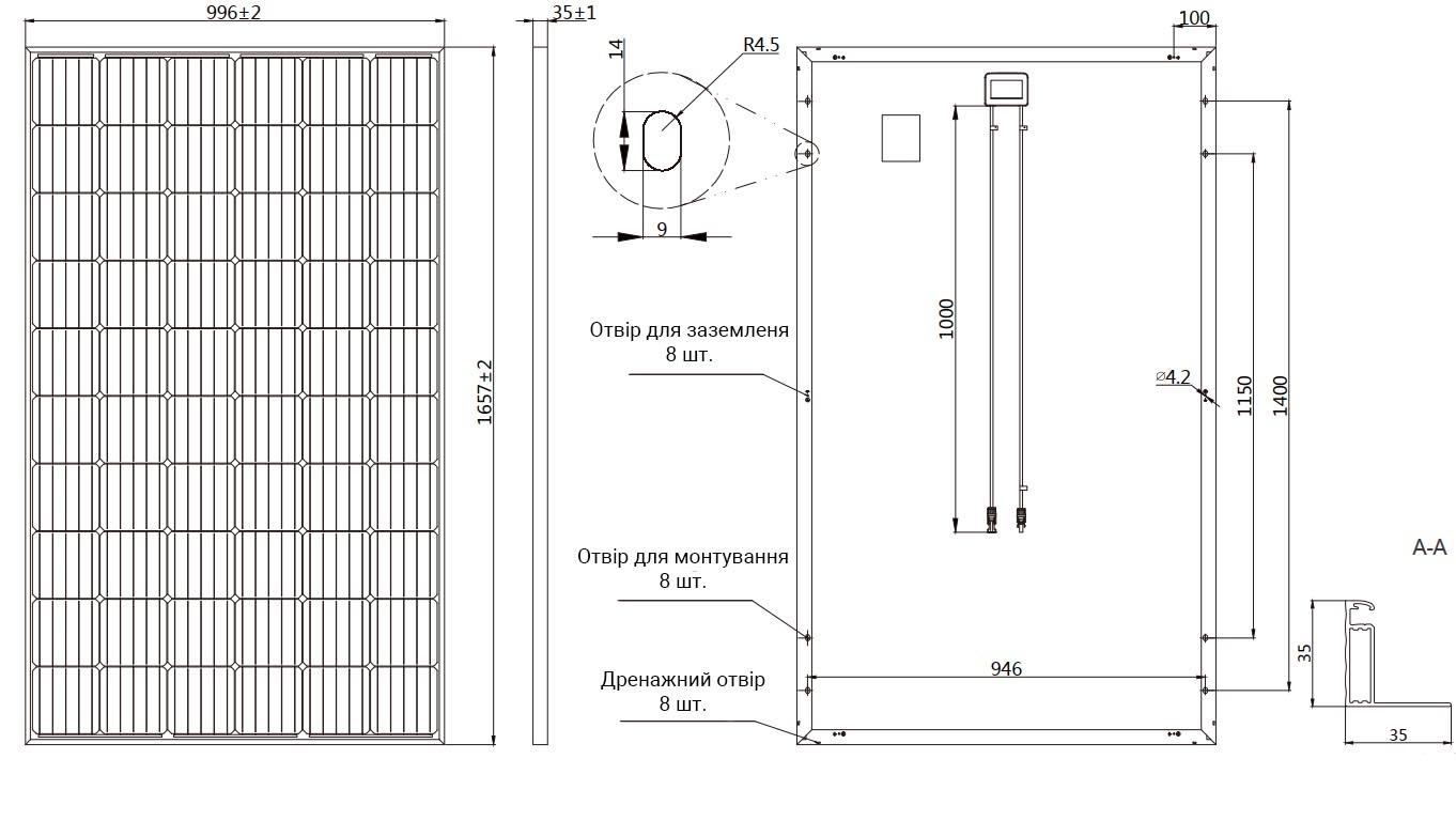 Сонячна батарея JA SOLAR JAM60S09-325PR - 1