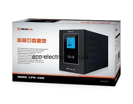 HOME UPS-500 - 2