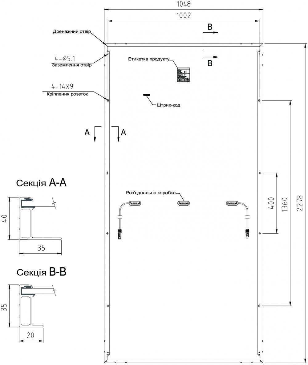 Cонячна батарея SOLA-S156/М6H-490 - 1