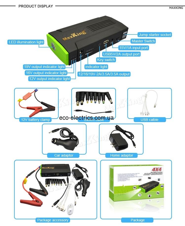 Універсальний зарядний пристрій PowerOn 16000mAh - 7