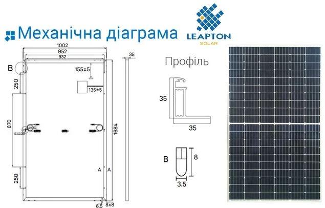 Сонячна панель Leapton 330W LP158*158-M-60-H/MH - 1
