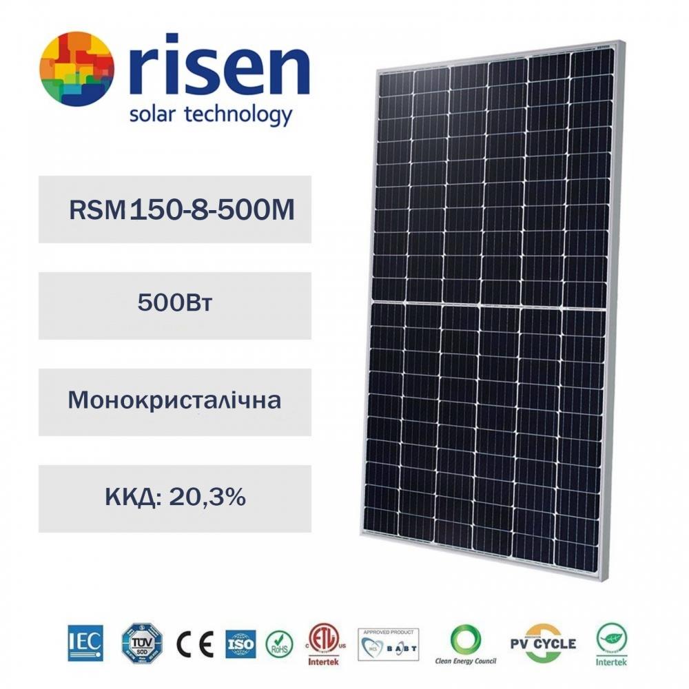 Комплект мережевої сонячної електростанції потужністю 10 кВт - 1