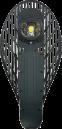 Cobra LED 40W/5000 К - 2